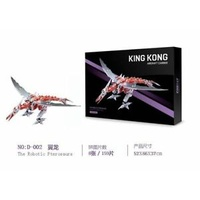 King Kong 3D The Robot Pterosaurs Puzzle