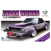 Aoshima 1/24 LB Works Japan 4DR 000980 Plastic Model Kit