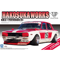Aoshima 1/24 Shakotan Koyajis Choice Hakosuka 4 005126 Plastic Model Kit