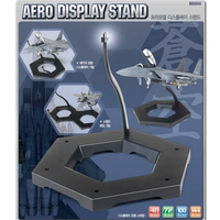 Academy Aircraft Display Stand - Fits most sizes 15065 Plastic Model Kit