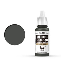 Vallejo 70979 Model Colour #097 German Cam Dark Green 17 ml Acrylic Paint