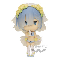 Banpresto Chibikyun Re:Zero Vol.1 (B:Rem)
