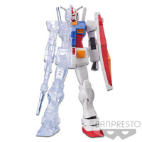 Banpresto RX-78-2 Gundam Weapon Ver. (Ver.A)