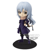 Banpresto That Time I Got Reincarnated As A Slime Q Posket-Rimuru Tempest- (Ver.B)