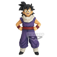 Banpresto Dragon Ball Z Figure Ekiden ~Return Trip~Son Gohan: Youth