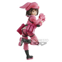 Banpresto Sword Art Online Alternative Gun Gate Online Llenn