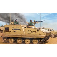 Bronco CB35091 1/35 YW-701A Armored Command & Control Vehicle(Gulf War) Plastic Model Kit