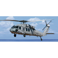 Bronco NB5034 1/350 USMC MH-60S 'Knighthawk' Plastic Model Kit