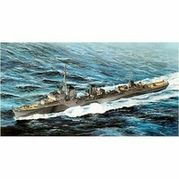 Dragon 1/350 German Z-31 Destroyer Plastic Model Kit 1054