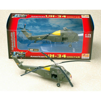 Easy Model 1/72 Heli Choctaw H34 VNAF 213 Squadron EAS-37012