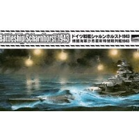 Flyhawk 1/700 German Battleship Scharnborst 1943 (Normal Edition)