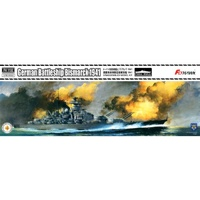 Flyhawk 1/700 German Battle Ship Bismark 1941 (Deluxe Edition)