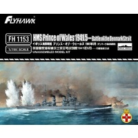 Flyhawk 1/700 HMS Prince Of Wales 1941.5-- Battle Of Denmark Strait