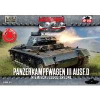 First To Fight 073 1/72 Panzerkampfwagen III Ausf.D. German mid tank Plastic Model Kit