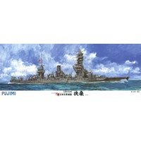 Fujimi 1/350 IJN Battleship FUSO With Wooden Deck Stickers