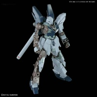 Gundam 1/12 Ultraman Suit Version 7.5