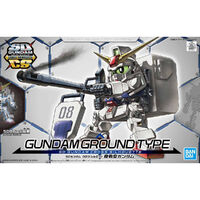 Gundam SDCS Gundam Ground Type