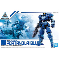 Gundam 30MM 1/144 bEXM-15 PORTANOVA [BLUE]
