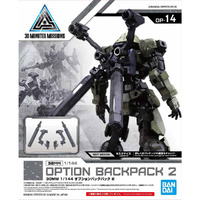Gundam 30MM 1/144 OPTION BACKPACK 2