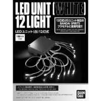 Bandai Star Wars LED Unit [White] 12 Light
