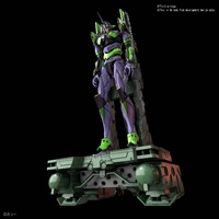Bandai Eva RG Multipurpose Humanoid Decisive Weapon, Artificial Human Ngelion Unit-01 Dx Transport Platform Set