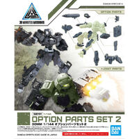 Gundam 30MM 1/144 OPTION PARTS SET 2