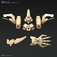 Gundam 30MM 1/144 Option Armor For Defense Operations [Cielnova Exclusive /Sand Yellow]