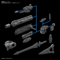 Gundam 30MM 1/144 Option Weapon 1 For Rabiot