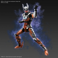 Bandai Figure-rise Standard Ultraman Suit Darklops Zero -Action-