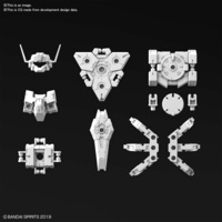 Gundam 30MM 1/144 Option Armor For Commander [Rabiot Exclusive/White]