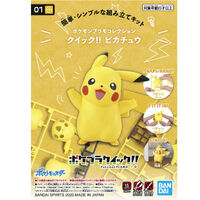 Bandai Pokemon Model Kit Quick!! 01 Pikachu