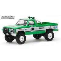 Greenlight 1/64 1981 GMC K-2500 Greenlight Stuntman 2020 GL Trade Show