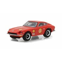 Greenlight 1/64 Shell Oil 1971 Datsun 240Z Running on Empty Series 4 SINGLES 41040-E Diecast