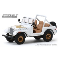 "Greenlight 1/43 1979 Jeep CJ-5 Golden Eagle ""Dixie"" Movie Diecast Car"