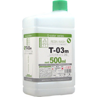 Gaia Notes - Resin Wash M 500ml (T-03)