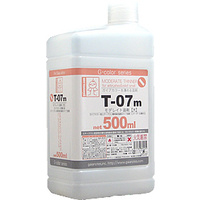 Gaia Notes - Moderate M 500ml (T-07)