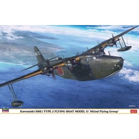Hasegawa 1/72 Kawanishi H8K1 Type 2 Flying Boat 802nd Group 02257 Plastic Model Kit