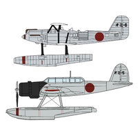 "Hasegawa 1/72 E7K1 Type 94 Model 1 Reconnaissance Seaplane & E13A1 Type Zero (Jake) Model 11 ""Ominato Flying Group"" (Two Kits In The Box)"