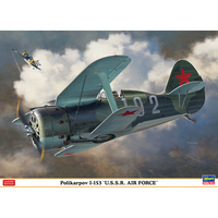 Hasegawa 1/48 Polikarpov I-53 'USSR Air Force' 07466 Plastic Model Kit
