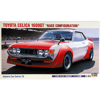 "Hasegawa 1/24 TOYOTA CELICA 1600GT ""RACE CONFIGURATION"""