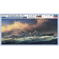 "Hasegawa 1/350 IJN Destroyer Type Koh Hamakaze ""Midway Super Detail"" 40101 Plastic Model Kit"
