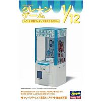 Hasegawa 1/12 Claw/Crane Game Machine 62009 Plastic Model Kit