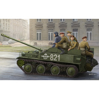 Hobby Boss 1/35 RUS ASU-57 Airborne Tank Destroyer