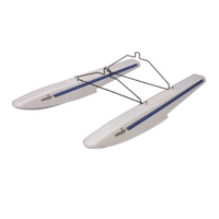 Hobbyzone Float Set, Supercub LP, HBZ7390