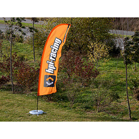 HPI OUTDOOR FLAG
