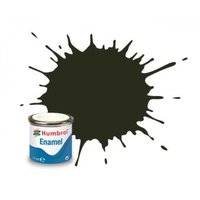 Humbrol Enamel 53 Gunmetal Metal 14mL Paint