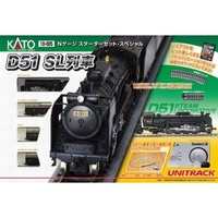 Kato N Passport Set - SL D51/Steam Loco Train Set