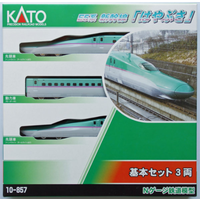 Kato N Shinkansen E5 Train 3-Car Set Powered KA10-857