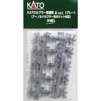 Kato N Type A Couplers 20 pack