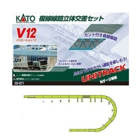 Kato N Unitrack Incline Starter Set V12